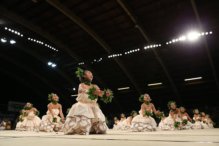 Hālau O Ka Ua Kanilehua